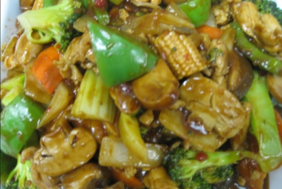 149. Szechuan Chicken
